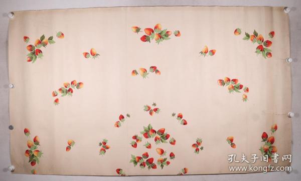 陆锦霞 1992年作 《草莓》被面原稿一幅(尺寸:108*186cm)HXTX331634