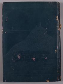同一来源:民国十八年 中华书局初版 舒新城 摄影集《西湖百景》硬精装一册(封面压花、书脊烫金) HXTX330109