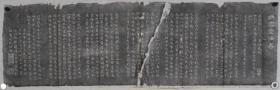 旧拓 《快雪堂法书》一幅(尺寸:27*88cm) HXTX330190