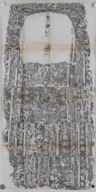 旧拓 《锜石珍造像碑》一幅(尺寸:108*54cm)HXTX330185