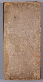 黄-毓-珍旧藏:旧拓本《清啸阁帖》经折装一册53面 HXTX330953