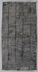 旧拓 褚遂良书《唐樊兴碑》一幅(尺寸:181*93cm) HXTX330188