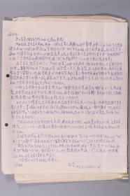 老上海文人熊-同-祝旧藏:民国曾任泗县县长 王尔宜 致熊-同-祝信札四通七页 HXTX331690