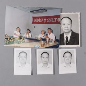 著名信息论专家、曾任华南工学院副院长 徐秉铮签名照片 一组五张(最小尺寸5.4*3.8、最大尺寸8.8*12cm)HXTX241608