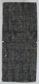 旧拓 临晋右将军王羲之书《集古梅花诗》一幅(尺寸:195*85cm)HXTX330174