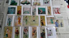 画廊出版用吉林艺术学院美术教授温国良人物画作品原版照片23张,带原底片。