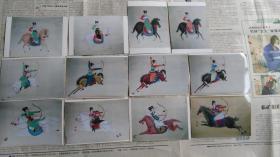 画廊出版用吉林艺术学院美术教授温国良骑射图人物画原版照片12张,带原底片。
