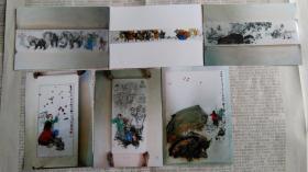画廊出版用著名人物画家史国良作品原版照片6张。