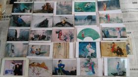 """出版社用吉林艺术学院美术教授温国良人物画作品原版照片24张,带原底片,外加一张温国良教授原版照片。有寿阳公主、红娘、唐人诗意图、天问、小红低唱等,""""自作新词韵最娇,小红低唱我吹萧------""""将诗词的意境和历史故事以艺术的形式表现出来,充分展现了艺术的魅力和文化的深涵,令人回味无穷。"""