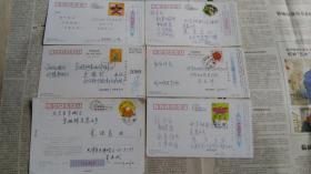 早期贺年实寄邮资明信片6张。