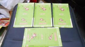 老烟标:小提琴香烟,天津卷烟厂,4枚合售!!(美品!!)L2