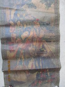 民国仕女广告画一大张,中国南洋兄弟烟草公司,长78cm39cm,品以图为准。