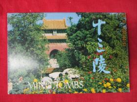 1988年代彩色名信片10张全,带套,十三陵,品好如图。
