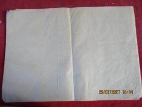 清朝老紙,32張,長27.5cm39cm,品好如圖。