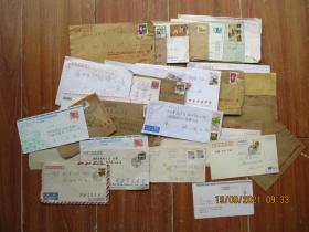 集邮爱好者收藏老信封一堆合拍,品好如图(20210919003)