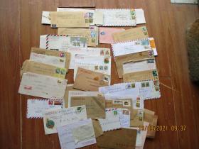 集邮爱好者收藏老信封一堆合拍,品好如图(20210919004)