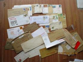 集邮爱好者收藏老信封一堆合拍,品好如图(20210919005)
