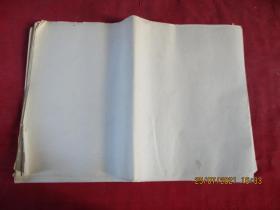 清朝老紙,25張合拍,8開,長27cm39cm,品好如圖。