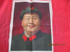 毛主席肖像老油画一张,棉织品,长48cm36cm,品好如图。