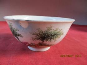 清朝瓷器,瓷碗一件,圓形,直徑11.5cm,高5.5cm,品好如圖。