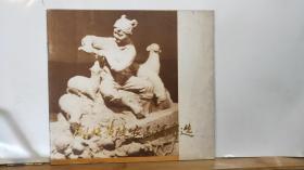 湖北黄陂农民泥塑选(画册)后文革版 全一册 1978年6月 湖北人民出版社 一版一印