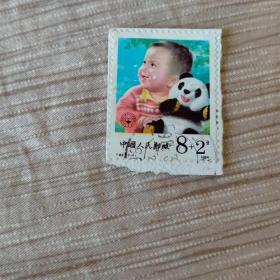 贴T92儿童2~2信销票贴片一枚