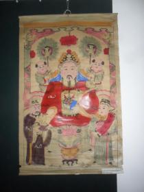 (民国)木版上色《财神像》挂轴