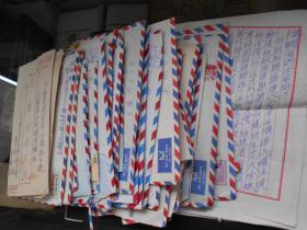 90年代【台湾寄南京家信32通,另外有4个信封无信】部分邮票剪去了