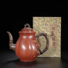 品名:梅瓶壶 尺寸:17/14cm 容量:500cc 紫砂分类:大红袍
