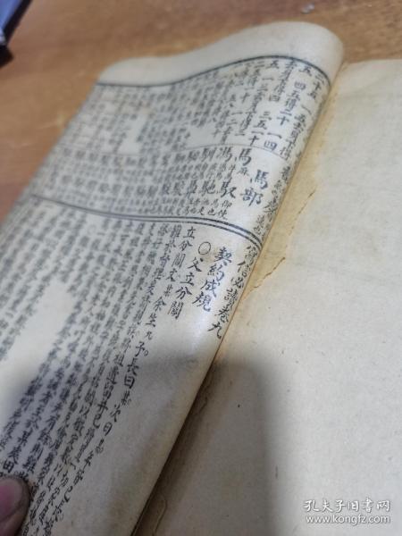 民国写信必读6本合订,品如图