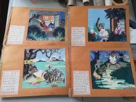 严折西(1909~1993),现代画家、作曲家   水粉画作大灰狼和羊 作品12幅 不全  五十年代 应为出版物  每幅尺寸24*33厘米
