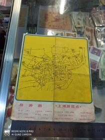 导游图 上海游览点