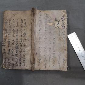 清代手写商业珠算资料古籍 三遍九 36页72面一册