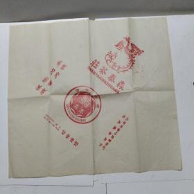 百牟茶店北京森泰茶庄外包装纸一份,怀旧之物...