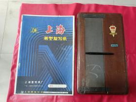"""六七十年代天津市誊写钢版厂出品,""""进步牌""""誊写钢版,(双面斜纹版)一块,代书写笔一支和复写纸一盒。"""