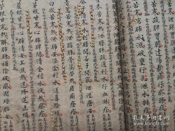 孤本清代微书(微型书法)中医古籍抄本,小字仅芝麻大,医方药性眼科合编,未见著录,与经典《药性歌栝》等内容迥异的歌诀,愿识者宝之
