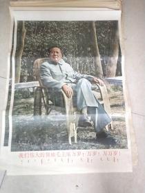 我们伟大的领袖毛主席万岁