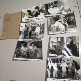 彩色宽银幕故事片 沧州绝招 电影剧照7张 缺第2张全套是8张 合售