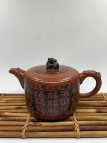 精品紫砂壶,材质:紫泥,容量:约380cc左右