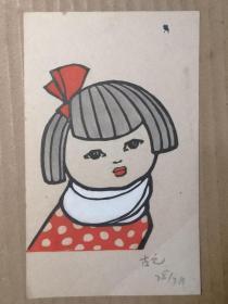 古元 作儿童画一幅 尺寸11/16厘米