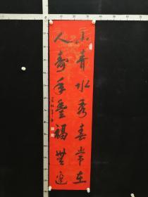 A7-29-03河南第三届中国国际书法大赛参赛作品书法