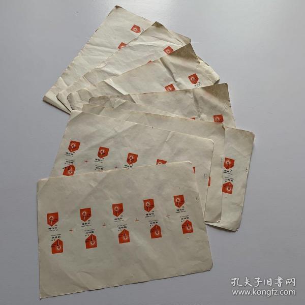 上海国营人民针厂 火炬牌 缝衣针 老商标 8大张