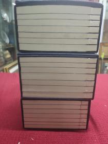 金瓶梅詞話 元函3函21冊全  據明版萬歷年間手稿鈔本影印 約8-90年代圖200幅全 16開大小