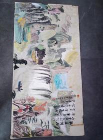 一幅画~~~~《华夏湖山》,,,长140厘米,宽70厘米。。。。画的非常好