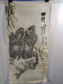 画家。王挥春。丙寅年作品。66厘米33厘米软片