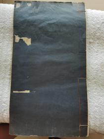 《故宫名画竹集第二集》41*23线装珂罗版,故宫博物院民国25年出版