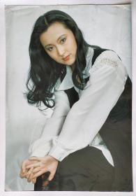 已故影视明星陈晓旭(1987年央视电视剧红楼梦饰演林黛玉)照片一张(大尺寸)