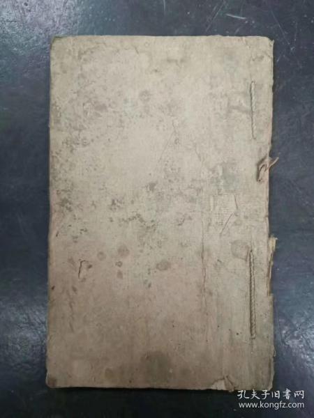 清代手抄本六十四卦歌一册一套全  品好 字迹工整漂亮23*14.5*1