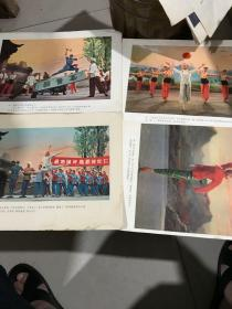 四张文革时期的白毛女宣传画