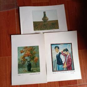 油画照片3张